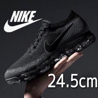 NIKE - 美品 希少 NIKE AIR VAPORMAXトリプルブラック 24.5cm