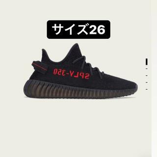 adidas - yeezy boost 350v2 bred