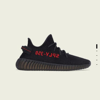 adidas - YEEZY BOOST 350 V2 black red