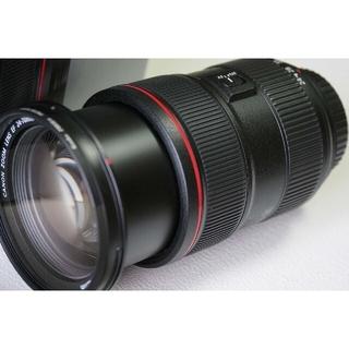 Canon - EF24-70mm F2.8L II USM