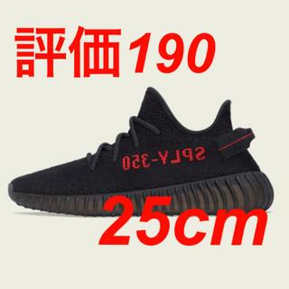 アディダス(adidas)の25cm adidas yeezy 350 BRED(スニーカー)