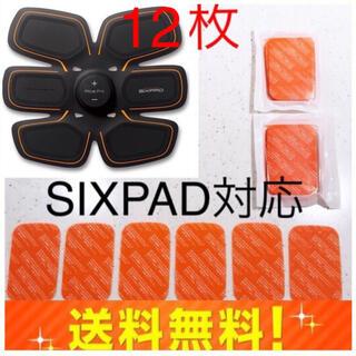 12枚 SIXPAD 互換ジェルシート シックスパッド アブズフィット2 u