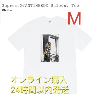 Supreme - Supreme / ANTIHERO® Balcony Tee Medium