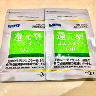 還元型コエンザイム Q10 30粒 2袋(その他)