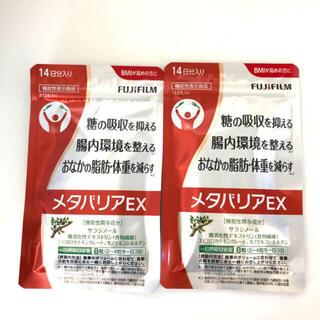 フジフイルム(富士フイルム)のメタバリアEX 14日分 2袋(ダイエット食品)