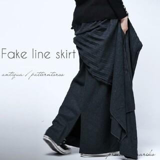 antiqua - antiqua☆ドレープフェイクラインスカート