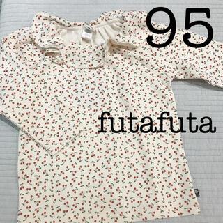 futafuta - 新品 フタフタ  襟フリル さくらんぼ 長袖カットソー 95 テータテート