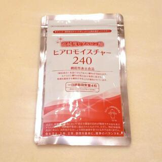 ヒアロモイスチャー240(その他)