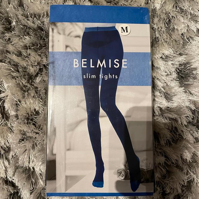 BELMIS ベルミス 着圧タイツ Mサイズ レディースのレッグウェア(タイツ/ストッキング)の商品写真