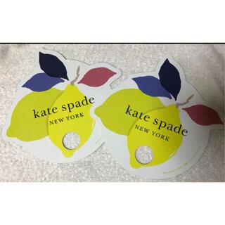 ケイトスペードニューヨーク(kate spade new york)のケイトスペード うちわ(旅行用品)