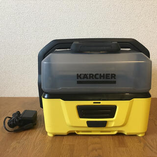 ケルヒャー マルチクリーナー OC3 新品未使用