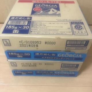 コカ・コーラ - GEORGIAエメラルドマウンテンブレンド185g缶30本入2ケース60本