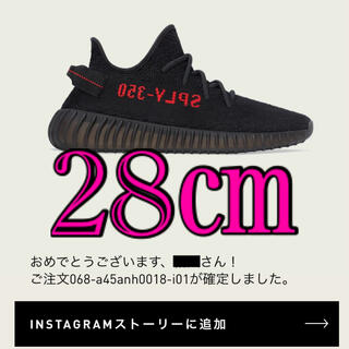 adidas - YEEZY 350 V2 ADULTS BRED 28㎝ イージーブースト