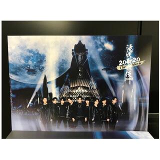 Johnny's - 滝沢歌舞伎ZERO 2020 パンフレット 映画版 劇場限定