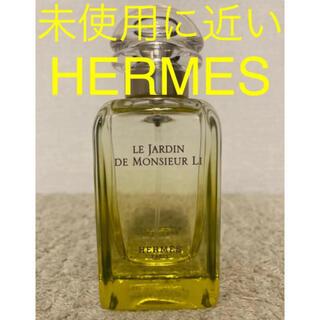 Hermes - 【未使用に近い】HERMES エルメス 李氏の庭 50ml