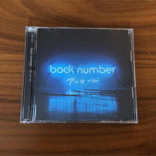バックナンバー(BACK NUMBER)のback number ベストアルバム アンコール(ポップス/ロック(邦楽))