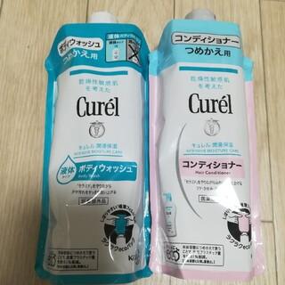 Curel - コンディショナー  curel キュレル ボディウォッシュ つめかえ用