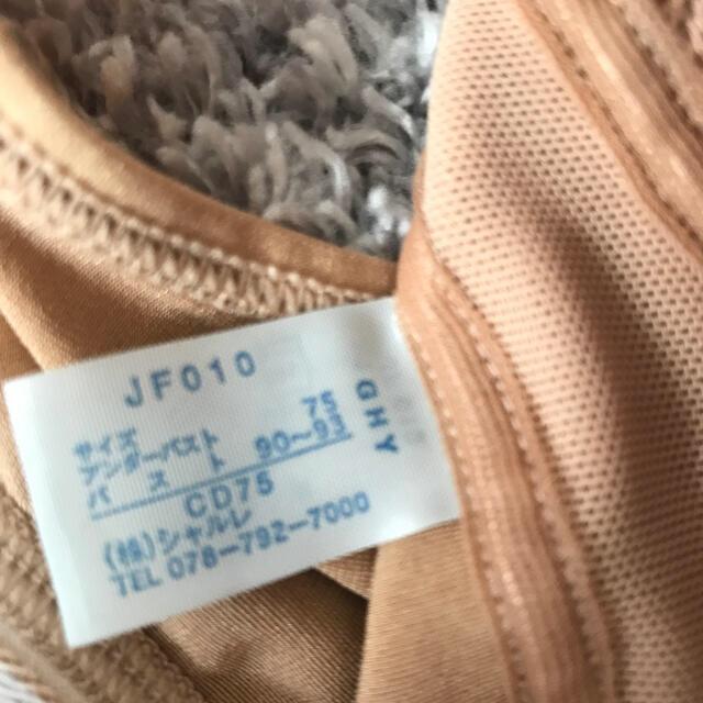 シャルレ(シャルレ)の専用品  シャルレブラジャー   レディースの下着/アンダーウェア(ブラ)の商品写真