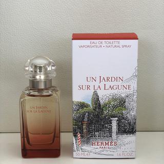 Hermes - エルメス ラグーナの庭50ml