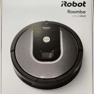 新品 アイロボット960