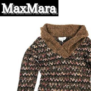 Max Mara - MaxMara マックスマーラ ウール ニット