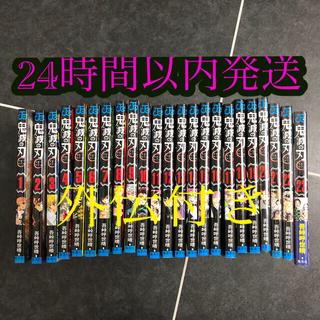 集英社 - 鬼滅の刃 1〜23巻セット