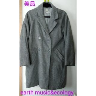 アースミュージックアンドエコロジー(earth music & ecology)のearth music&ecology グレー チェスターコート(チェスターコート)
