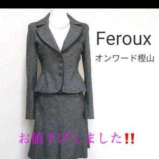 フェルゥ(Feroux)のみどる様専用‼️オンワード樫山フェルゥ ツイードスーツ(スーツ)