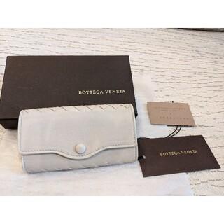 ボッテガヴェネタ(Bottega Veneta)のボッテガヴェネタ キーケース(キーケース)