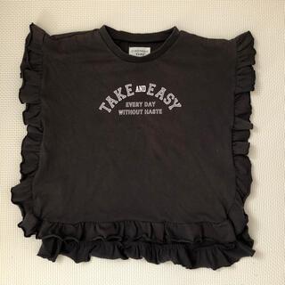チャオパニックティピー(CIAOPANIC TYPY)のチャオパニック TYPY | Tシャツ 110(Tシャツ/カットソー)