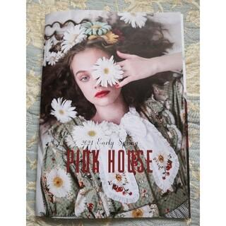 ピンクハウス(PINK HOUSE)の2021年 Early Spring カタログ(ファッション)