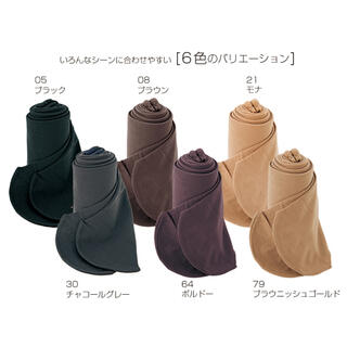 シャルレ - シャルレ なめらかタイツ L〜LL 選べるカラー 4足入 HG231 薄手 新品