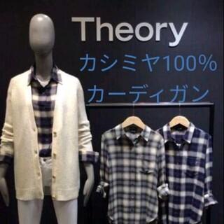 セオリー(theory)のセオリー カシミヤ 100 % カーディガン ニット(カーディガン)