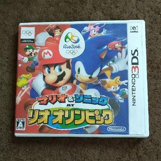 マリオ&ソニック AT リオオリンピックTM 3DS(携帯用ゲームソフト)