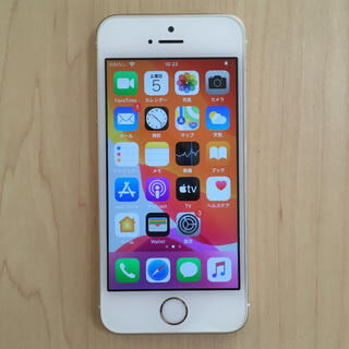 iPhone - 極美品 iPhone SE simフリー 64GB ゴールド 完動品
