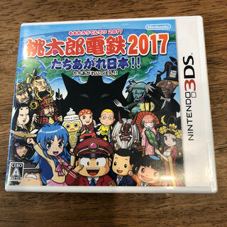 ニンテンドー3DS - 桃太郎電鉄2017 たちあがれ日本!! 3DS