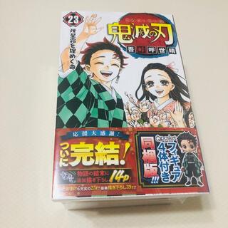 集英社 - 鬼滅の刃 フィギュア付き同梱版 23 特装版 最終巻