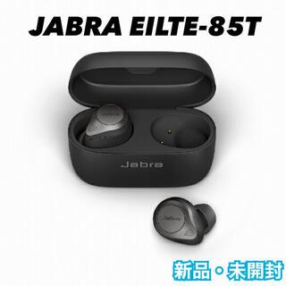 【新品】JABRA ジャブラ ELITE 85T JABRA-ELITE-85T