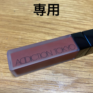 ADDICTION - addiction マットリップ