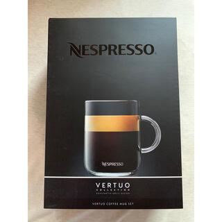 Nestle - 【未使用】ネスプレッソ ヴァーチュオ コーヒーマグセット