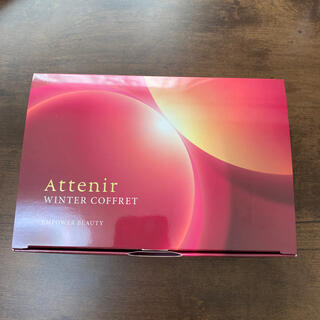 アテニア(Attenir)のアテニアウィンターコフレ2020 新品未使用品(コフレ/メイクアップセット)
