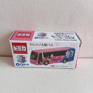 Takara Tomy - トミカ セレッソ大阪バス 新品未使用