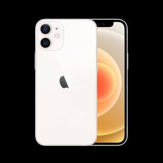 iPhone - iPhone 12 mini 128GB SIMフリー  ホワイト 新品未使用