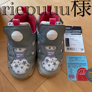 X-girl - X-girl stage Reebok VERSA PUMP FURY