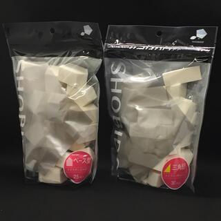 【新品未開封】メイクアップスポンジ SBR ベース型 25P+三角型30P(パフ・スポンジ)