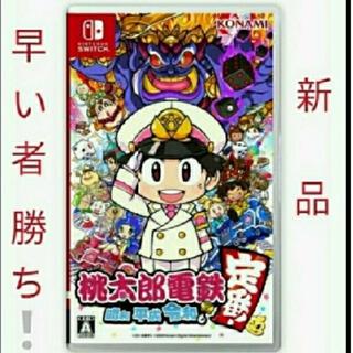 Nintendo Switch - 桃太郎電鉄 ~昭和 平成 令和も定番!~ Nintendo Switch ソフト