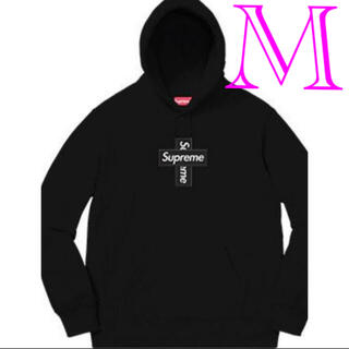 Supreme - supreme cross box logo