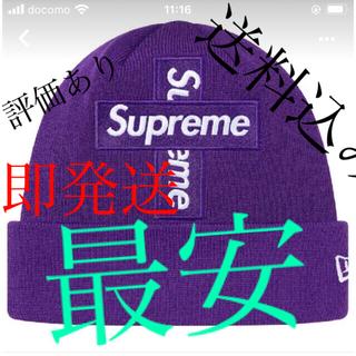 シュプリーム(Supreme)の【即発送】supreme Cross Box Logo Beanie 紫(ニット帽/ビーニー)
