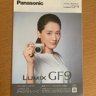 Panasonic - Panasonic LUMIX DC-GF9W-D ダブルレンズキットオレンジ