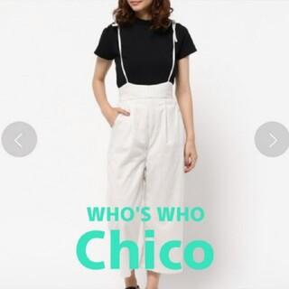フーズフーチコ(who's who Chico)のWho's Who Chico フーズフーチコストライプ2WAYガウチョPT(クロップドパンツ)